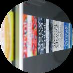 デジタル印刷パッケージ